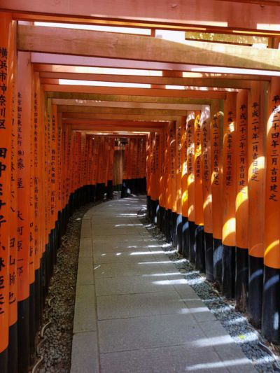 Der Fushimi Inari-Taisha in Kyoto, Japan