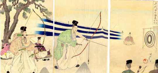 Kyudo Geschichte